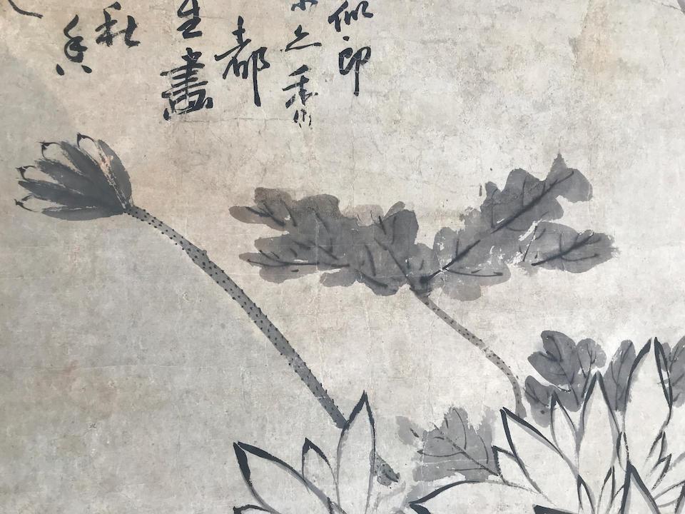 Attributed to Li Shan (1686 - 1756) Lotus, 1724