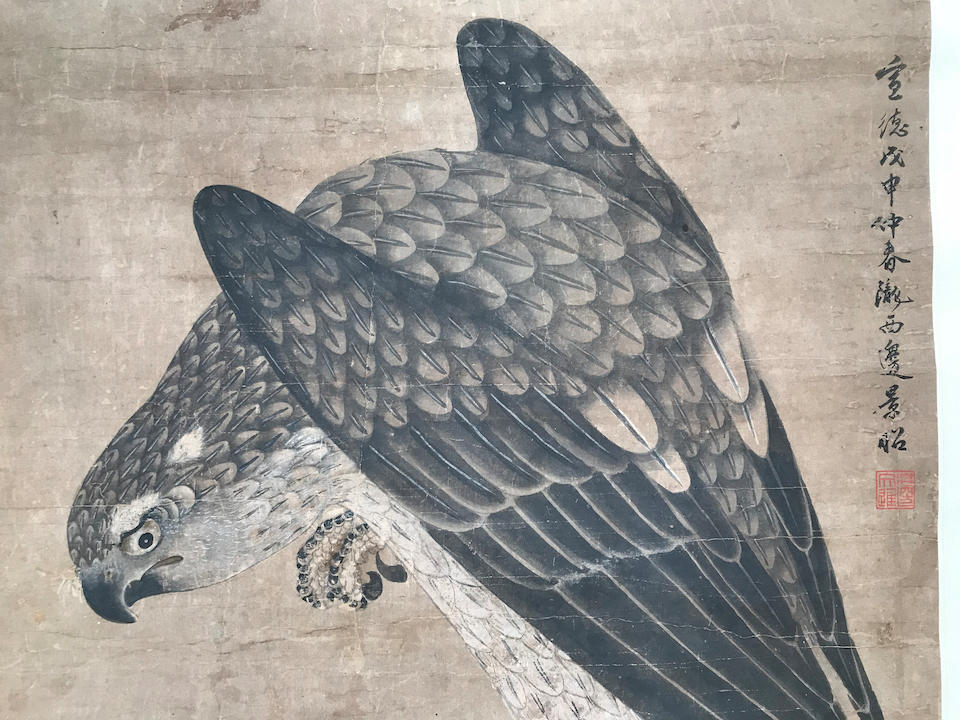 Attributed to Bian Jingzhao (15th century) Eagle