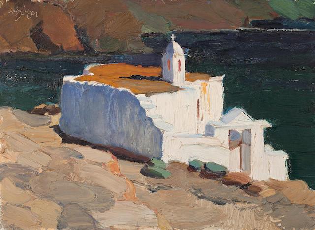 Nikolaos Lytras (Greek, 1883-1927) St. Marcos Church, Tinos island  54 x 73 cm.
