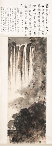 Attributed to Fu Baoshi (1904-1965) Waterfall