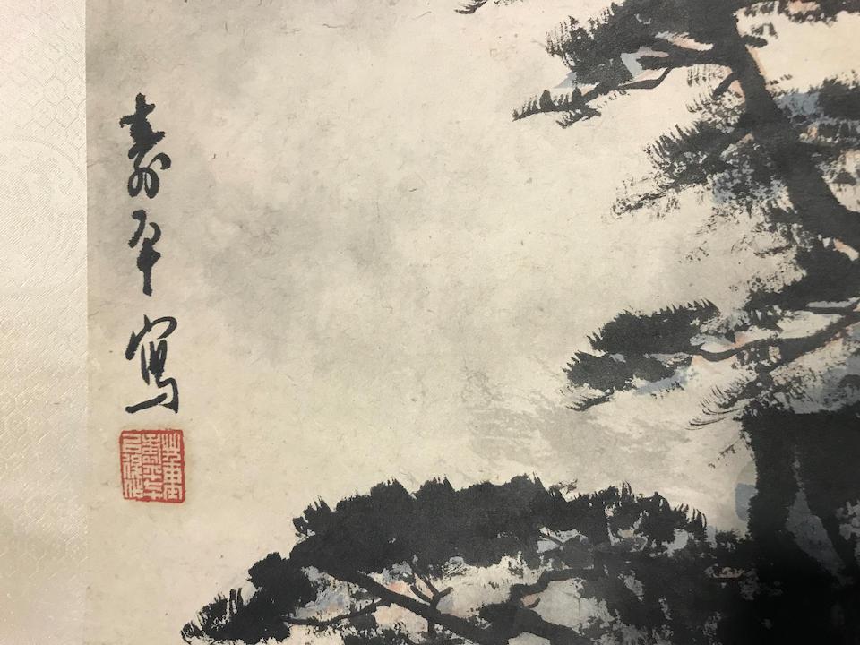 Dong Shouping (1904 - 1997) Landscape, circa 1980
