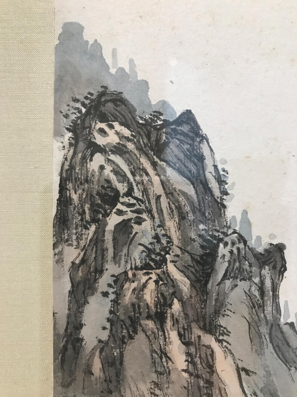 Huang Binhong (1865-1955) Yellow Mountain