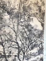 Attributed to Fu Baoshi (1904-1965) Landscape