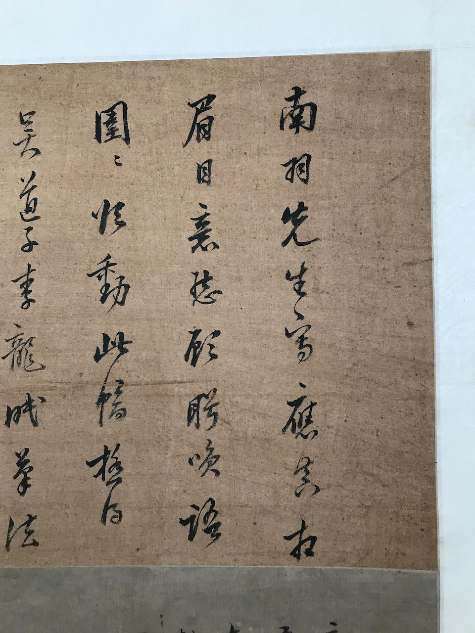 Attributed to Ding Yunpeng (1547-1628) Immortals