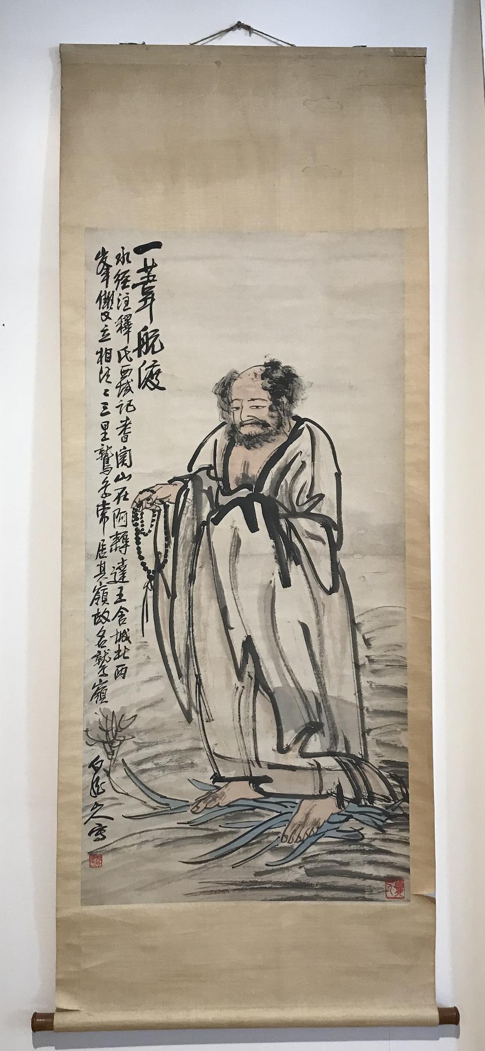 Wang Zhen (1867 - 1938) Bodhidharma