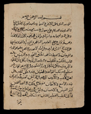 Muhammad bin al-Muhyawi Muhyi al-Din al-Kafiyaji al-Barjami al-Hanafi (d. AH 879/AD 1474), al-Mukhtasar fi 'ilm al-tarikh, a treatise on history Near East, probably Egypt, third quarter of the 15th Century