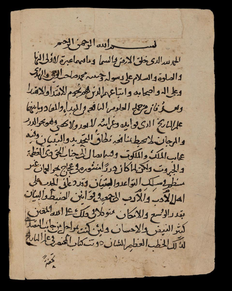 Muhammad bin al-Muhyawi Muhyi al-Din al-Kafiyaji al-Barjami al-Hanafi (d. AH 879/AD 1474), al-Mukhtasar fi 'ilm al-tarikh, a treatise on history Near East, probably Egypt, third quarter of the 15th Century