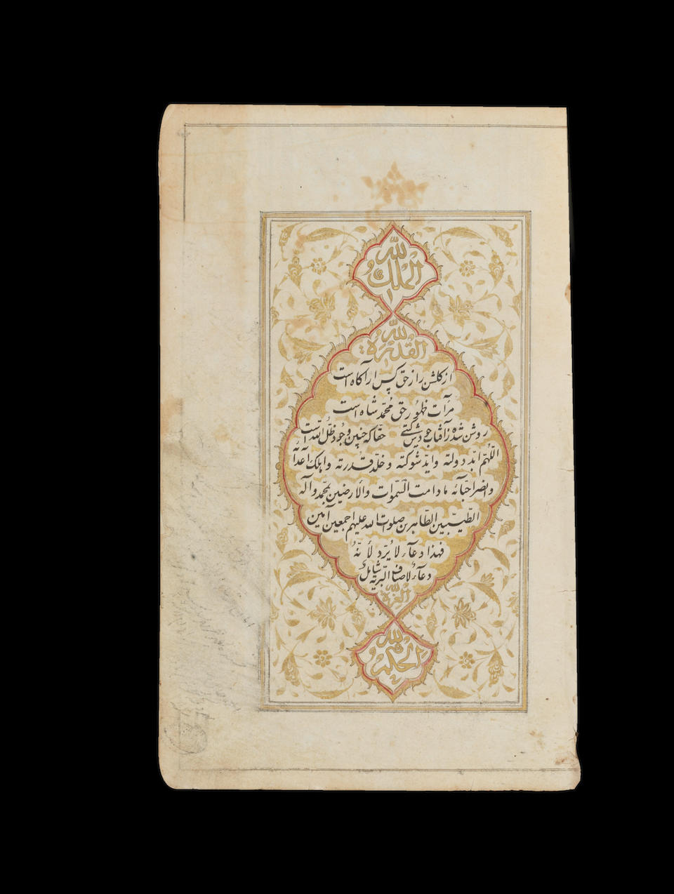Mahmud Shabastari (d. 1339), Gulshan-e raz, Sufi poetry, with a dedication to Muhammad Shah Qajar (reg. 1834-48) Persia, circa 1840