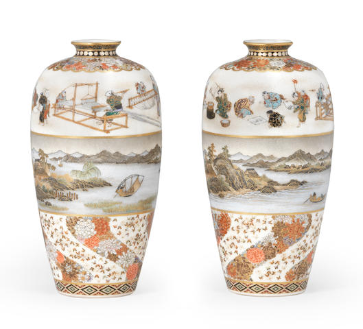 A pair of small ovoid elongated Satsuma vases  By Yabu Meizan (1853-1934), Meiji era (1868-1912), late 19th/early 20th century (2)
