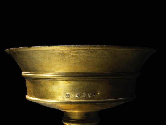 A monumental Imperial exceptionally rare cast gilt-bronze ritual butter lamp Early Ming Dynasty, circa first half 15th century, cast Jingtai six-character mark