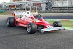 1977 Italy Car Ferrari 312T2 Formula 1 Child's Car
