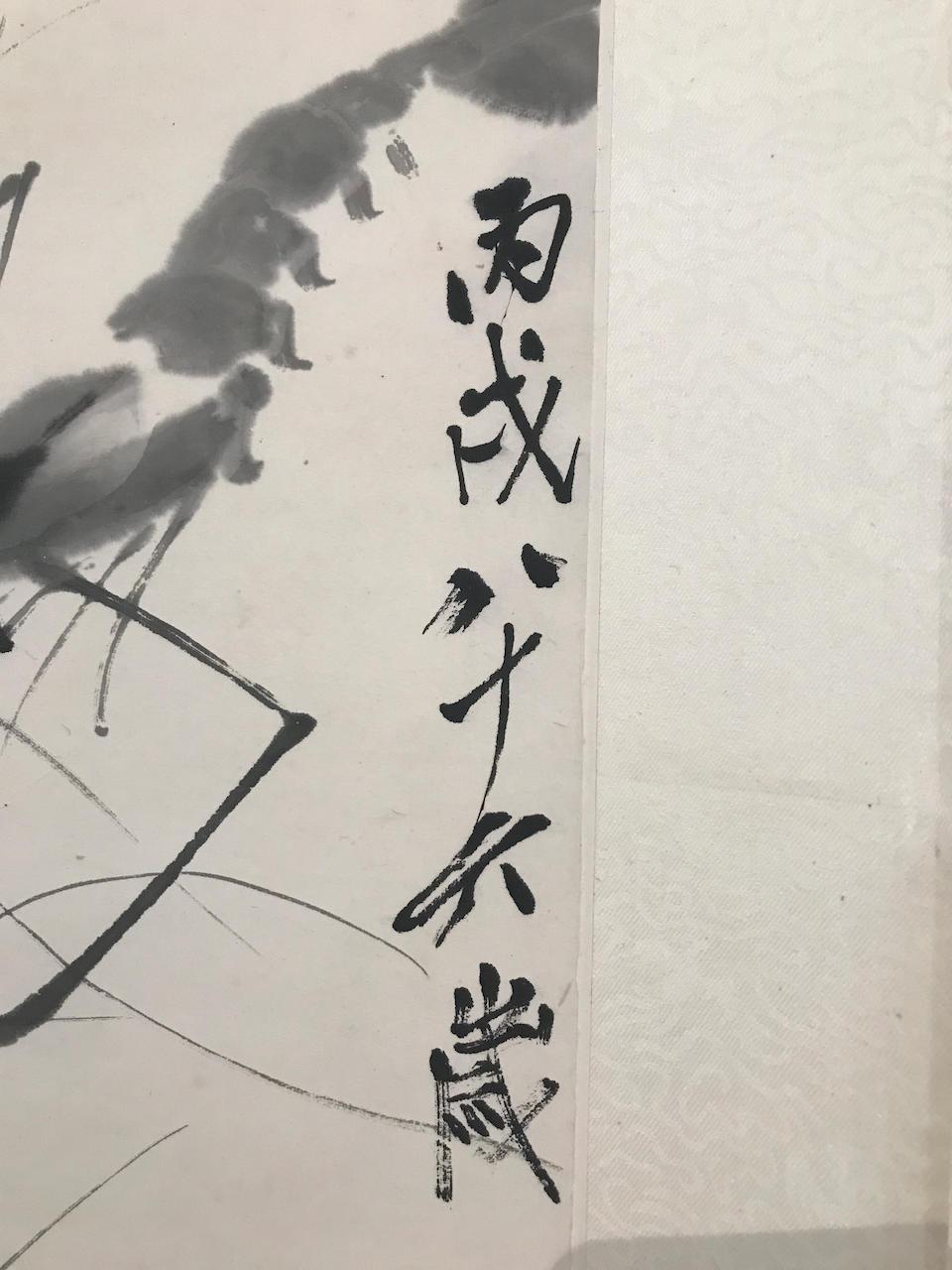 Attributed to Qi Baishi (1864 - 1957) Prawns