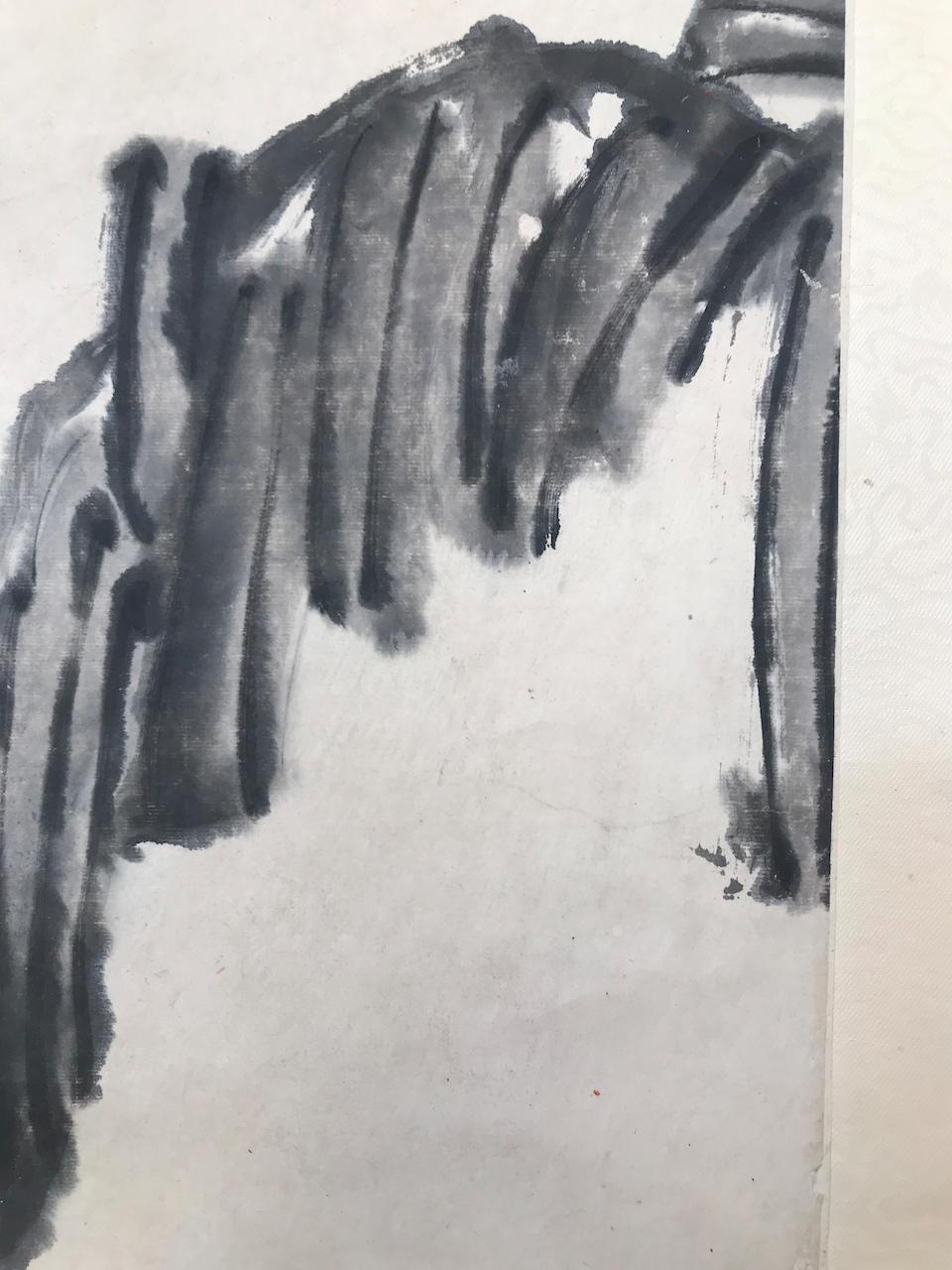 Attributed to Pan Tiashou (1897 - 1971) Bird under Musa