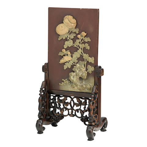 A duan stone plaque mounted as a table screen on wooden stand 19th century (2)