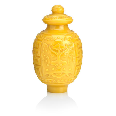 A Peking carved yellow glass vase and cover Bearing Qianlong four-character mark (2)