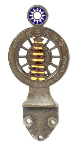 A fine and rare Automobile Club of China member's car badge, 1920s,