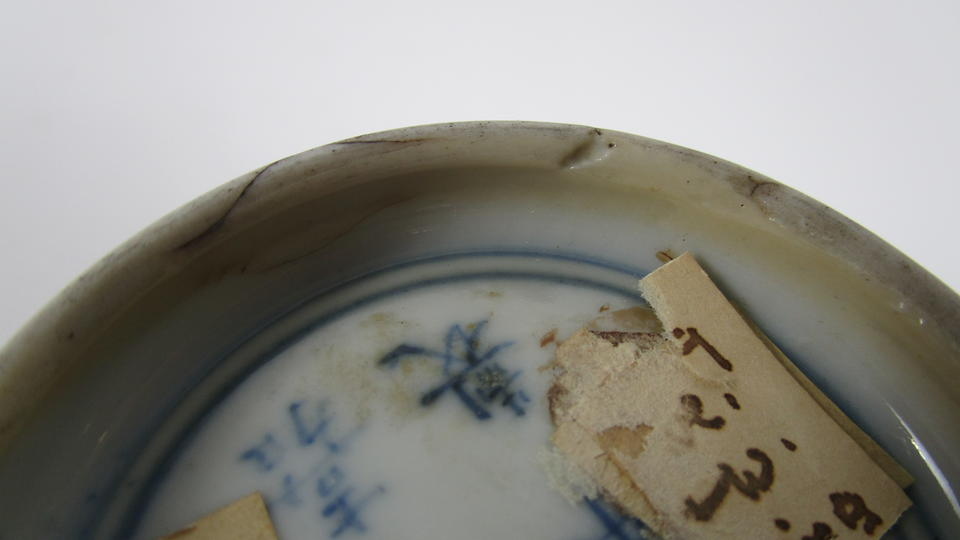 A blue and white deep bowl Jiajing six-character mark and of the period