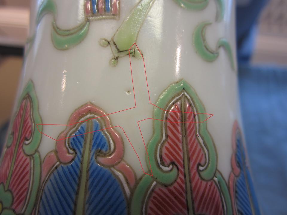 A large famille rose bottle vase Qianlong seal mark but later (2)