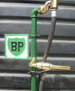 A Wayne hand-cranked 'skeleton' petrol pump,