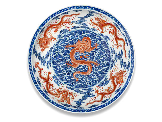 An exceptionally rare and large Imperial underglaze-blue and iron-red enamel 'nine dragon' dish Qianlong seal mark and of the period