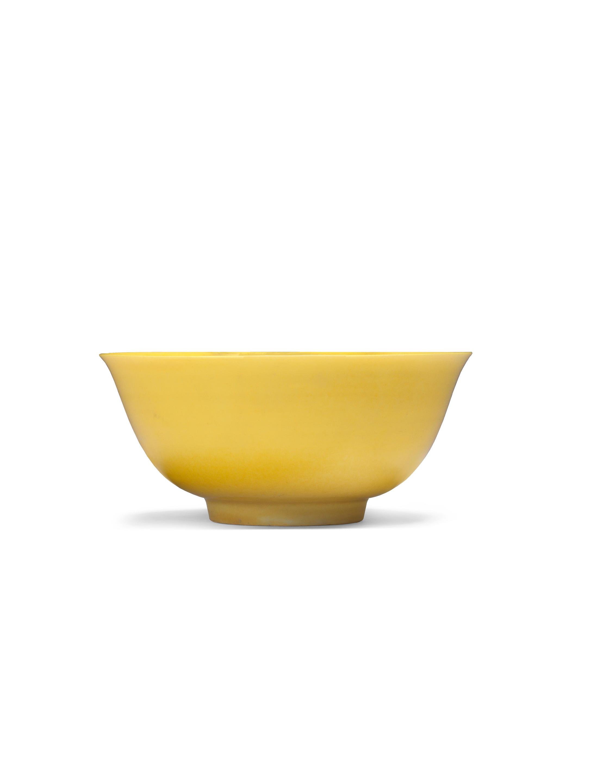 A rare yellow-glazed bowl