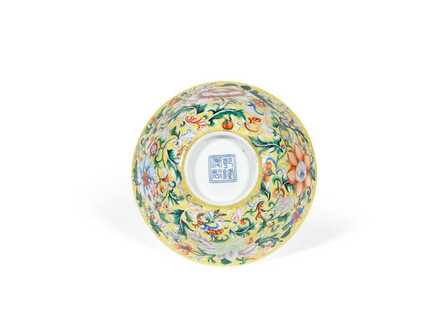 A yellow-ground 'floral' famille rose bowl Qianlong seal mark, probably Republic period