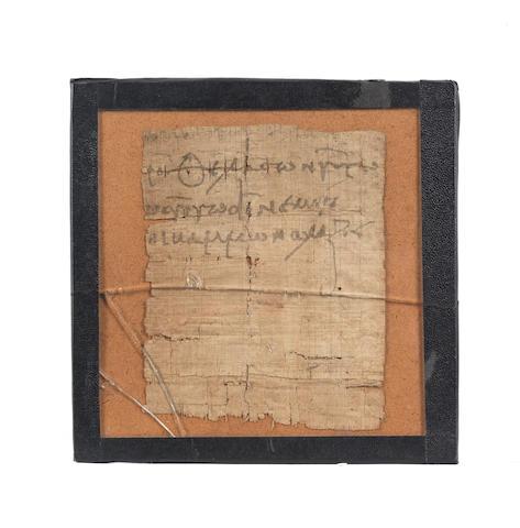 Three Egyptian papyrus fragments 3