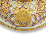 A highly important gold-mounted Du Paquier tureen, cover and stand, 1735-40