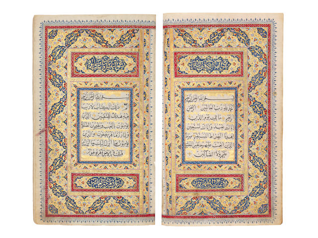 An illuminated Qur'an Qajar Persia, the illumination dated AH 1205/AD 1790, the marginal commentaries AH 1204/AD 1789