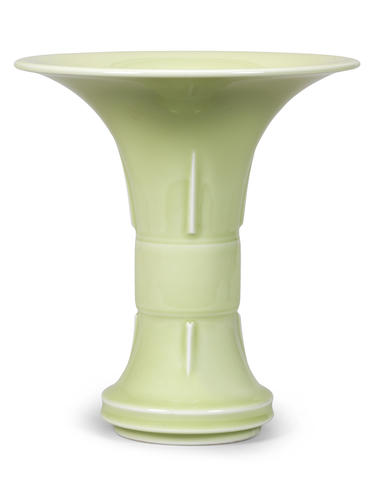 A mustard-yellow-glazed trumpet-shaped vase  By Suwa Sozan II (1890-1977), early/mid-20th century (2)