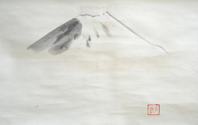 A painting of Mount Fuji By Ikegami Shuho, Taisho era