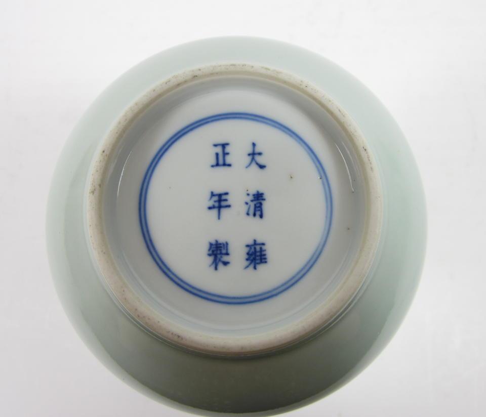 A garlic-head celadon vase  Yongzheng six-character mark but later