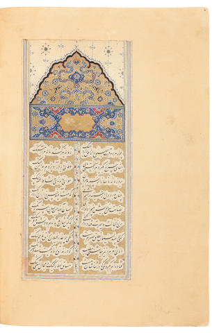 Zahir Faryabi, Divan, Persian poetry, copied by the scribe 'Abd al-Jabbar...