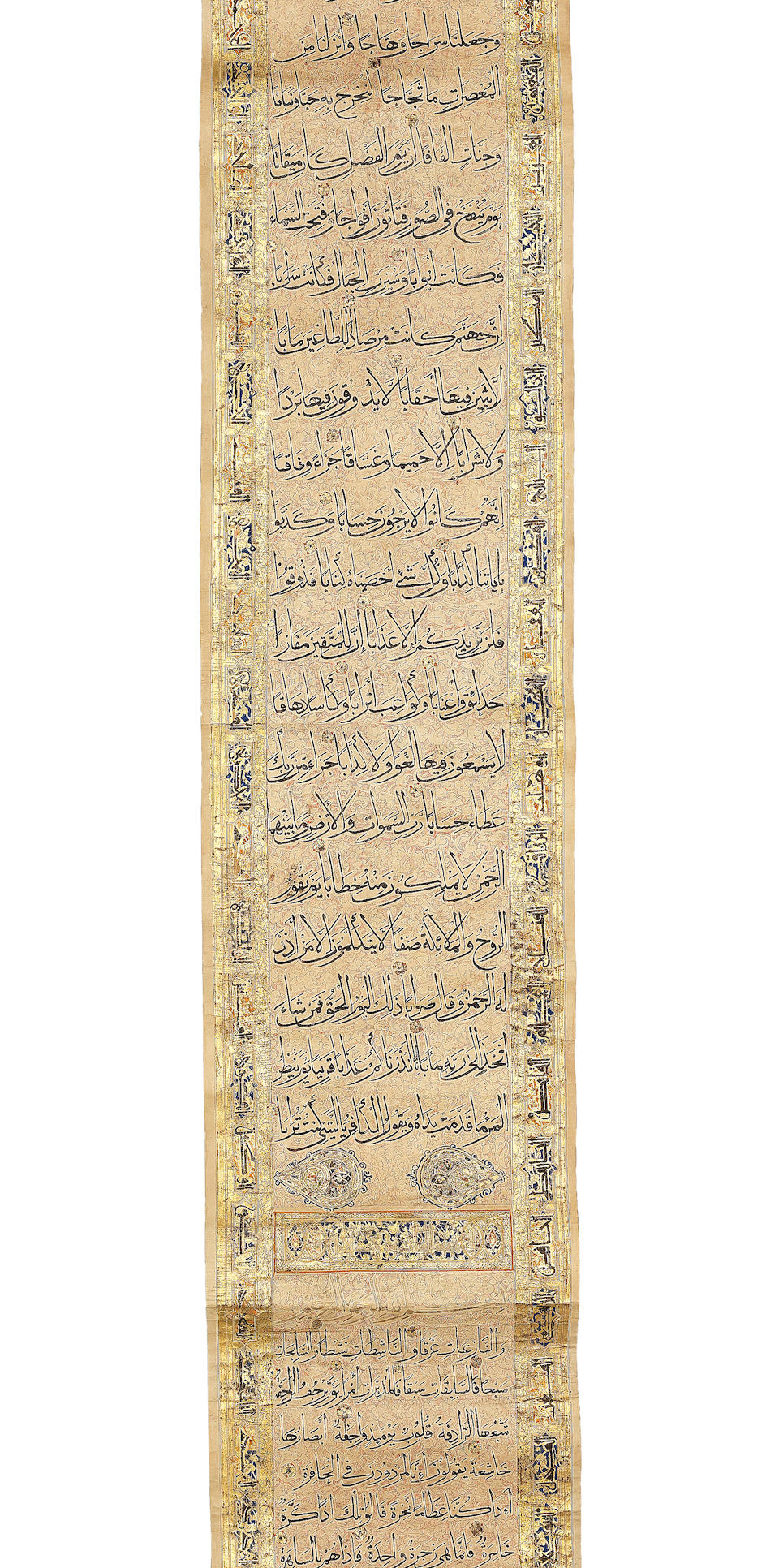 An illuminated scroll comprising the last 36 suras of the Qur'an (Juz XXX), in the manner of Ahmad al-Suhrawardi, with date AH 681/AD 1282-83 Near East, 20th Century
