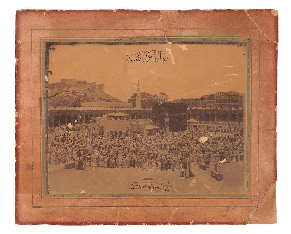 Two rare early photographs of Mecca by Al-Sayyid 'Abd al-Ghaffar al-Tabib Mecca, second half of the 1880s(2)
