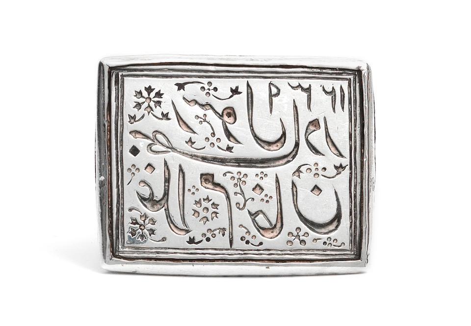 A silver seal made for Ghulam Rasul Khan Bahadur, Nawab of Kurnool (reg. 1823-39) South Deccan, dated AH 1239/AD 1823-24