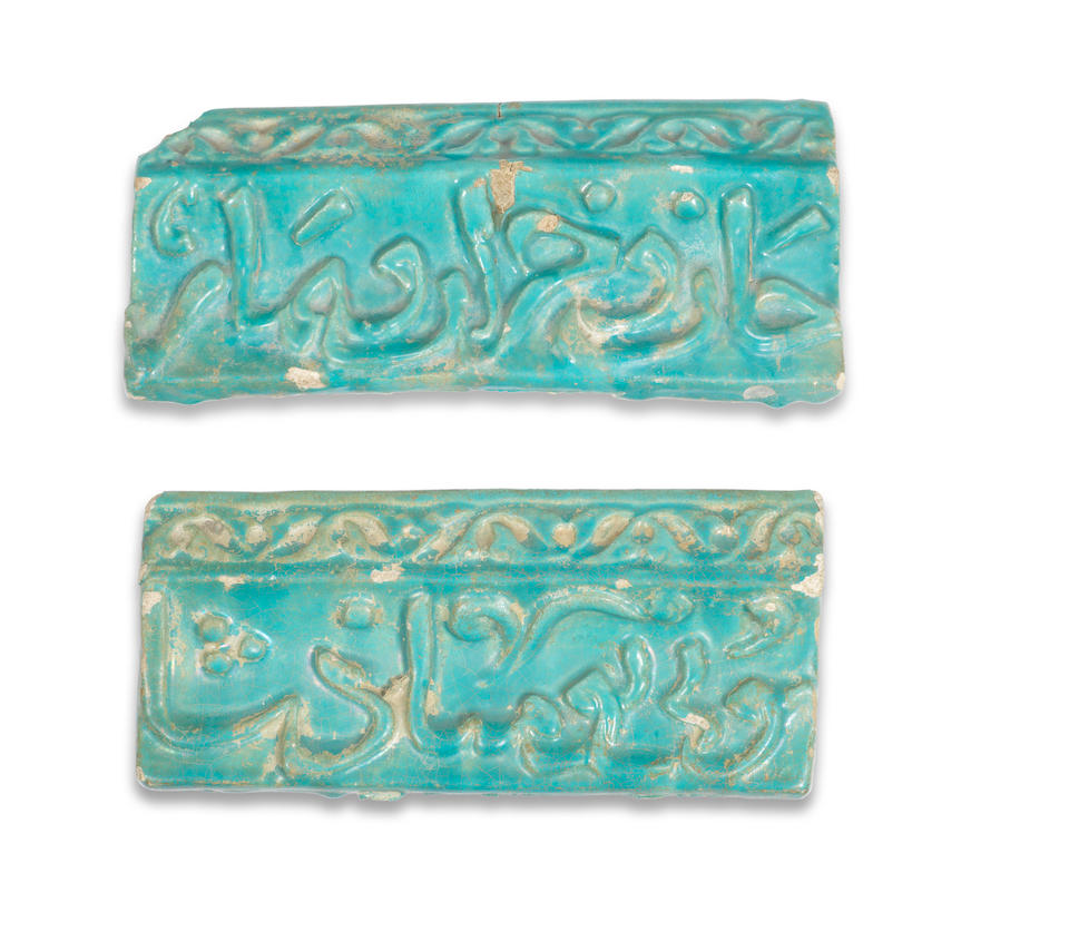 Two Kashan moulded calligraphic pottery border tiles Persia, circa 1200(2)