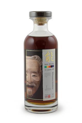 Karuizawa Noh-31 year old-1981 (2)