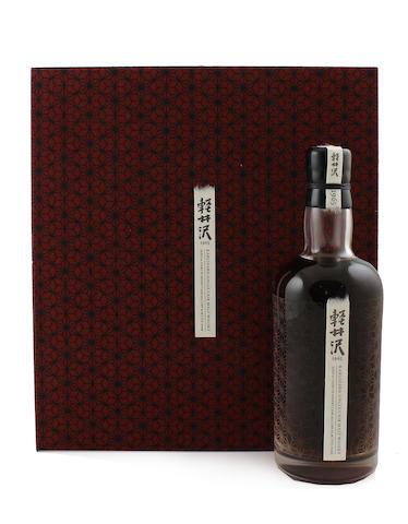 Karuizawa-50 year old-1965