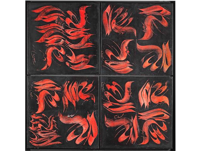 Mohammad Ehsai (Iran, born 1939) Zekre Allah each panel: 100 x 100cm