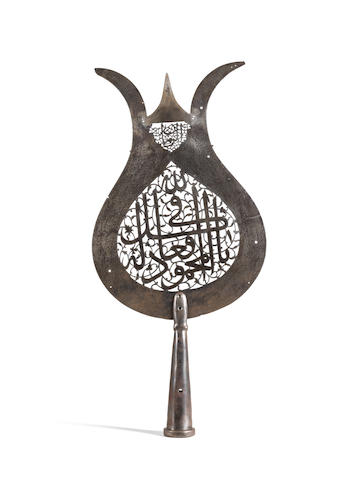A Safavid openwork Steel 'alam Section Persia, 16th/ 17th Century