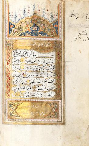 An illuminated Qur'an, copied by 'Ali al-Thana'i, a pupil of Selim al-Salem Ottoman Turkey, 19th Century