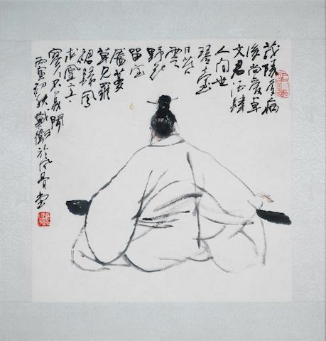 Scholar playing the Qin Dai Wei, 20th century