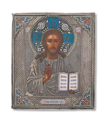 Christ PantocratorRussia, late 19th century