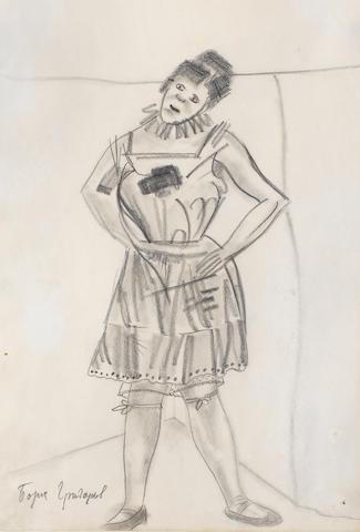 Boris Dmitrievich Grigoriev (Russian, 1886-1939) La femme