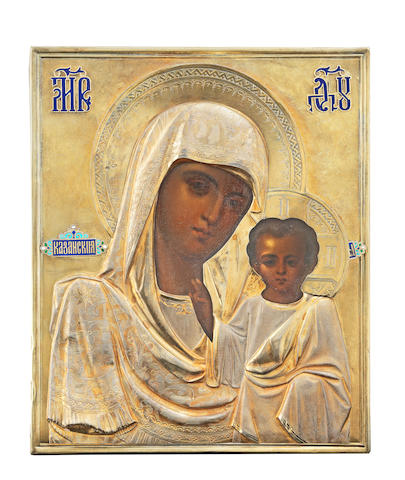 The Mother of God of KazanRussia, early 20th century