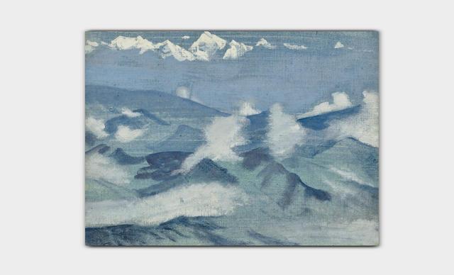 Nikolai Konstantinovich Roerich (1874-1947) 'Kanchenjunga', from the Himalayan series, 1924  29.8 x 40.2cm (11 7/8 x 15 7/8in).