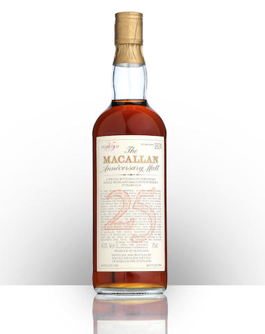 The Macallan Anniversary Malt-25 year old-1958