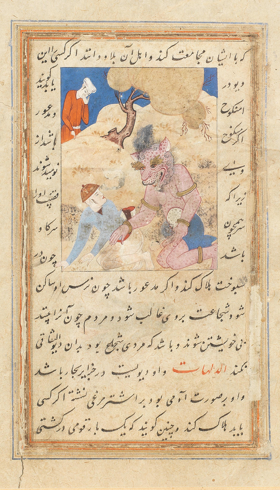 Three illustrated leaves from a manuscript of al-Qazwini's Aja'ib al-makhluqat wa ghara'ib al-mujudat (The Wonders of Creation and Oddities of Existence) Persia, Shiraz, late 16th Century(3)