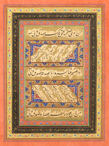 A calligraphic composition in Persian and Arabic Persia, 17th Century, with 19th Century borders